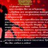 Приглашаем на День Святого Валентина в Трактиръ!