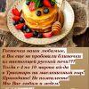 Масленичный пир в Трактире с 4 по 10 марта 2019!